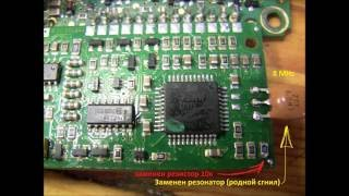 Додаток до відео про ремонт вентилятора A2205000239. Mercedes Benz cooling fan repair