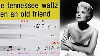 #팝송배우기 ♪Tennessee Waltz(테네시왈츠) - Patti Page