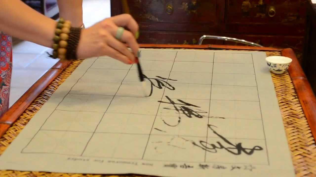 entrainement a la calligraphie