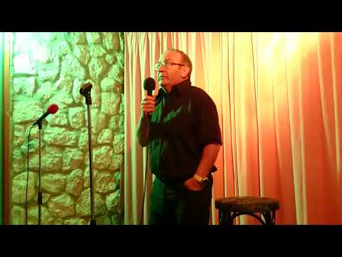 Karaoke Manolo Caracol