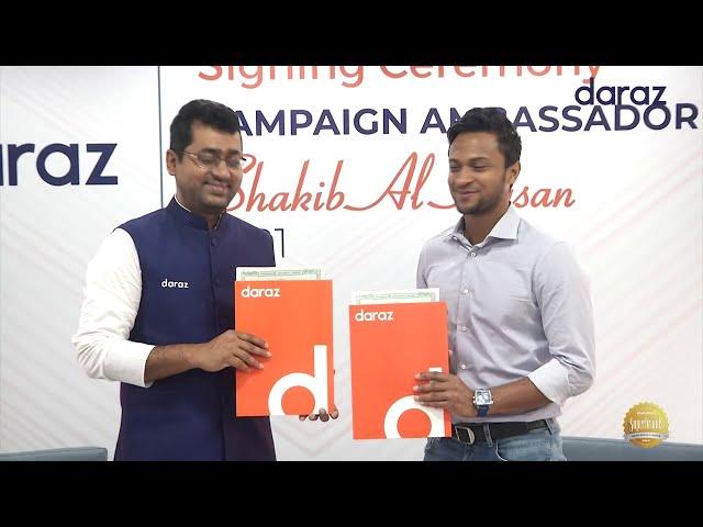 Allrounder Shakib Al Hasan's campaign partner signing ceremony with Daraz Bangladesh