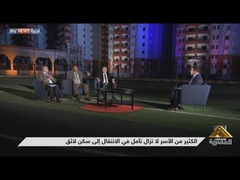 مصر.. وتحديات مشروعات البنية الأساسية  - نشر قبل 2 ساعة