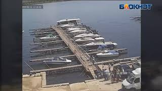 Опубликовано видео посадки на катамаран 16 счастливых волгоградцев, из которых выжили пятеро