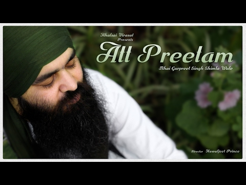 Gurbani Kirtan | ਅਤਿ ਪ੍ਰੀਤਮ:Att Preetam | Bhai Gurpreet Singh Shimla Wale | Shabad Kirtan | Gurbani