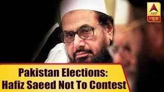 Pakistan Elections: Hafiz Saeed Not To Contest, JuD To Run For Over 200 Seats | ABP News