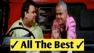 Sanjay Mishra All the Best Movie funny scenes || Sanjay Dutt Ajay Devgan comedy..