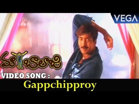 Maa Balaji Movie || Gappchipproy Video Song