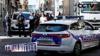 [中国新闻] 法国里昂市中心爆炸 至少13人受伤   CCTV中文国际