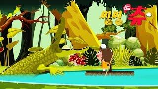 [씽씽츄] #08 유라와 '츄'의 정글탐험 다람쥐 새 원숭이 야생동물 늪지대 악어 벌 만화 애니메이션