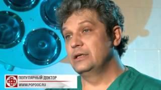 видео Лечение шпоры на пятке в домашних условиях, способы быстрого избавления