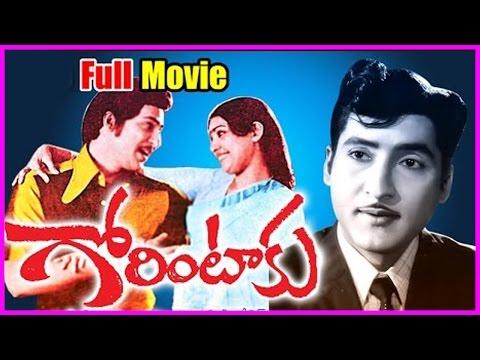 Gorintaku - Telugu Full Movie - Sobhan Babu, Sujatha, Savtri