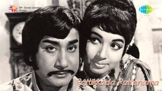 Pattikada Pattanama | Ambigaiye Eswariye song