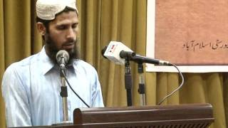 Seminar on Sir Syed - His Personality and Thoughts at University of Gujrat Part-1.mpg