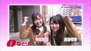2011年5月 全4回放送分 #1 向田茉夏、高柳明音 #2 向田茉夏、高柳明音 #...