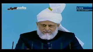 Friday Sermon 11 September 2009 (Urdu)