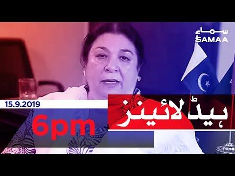 Samaa Headlines - 6PM - 15 September 2019