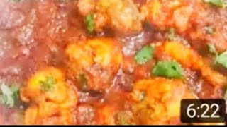 Bheja masala recipe/Brain masala recipe/English subtitle