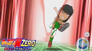 キャプテン翼ZERO クローズドβテスト!リーグ戦をやってみた PART 3