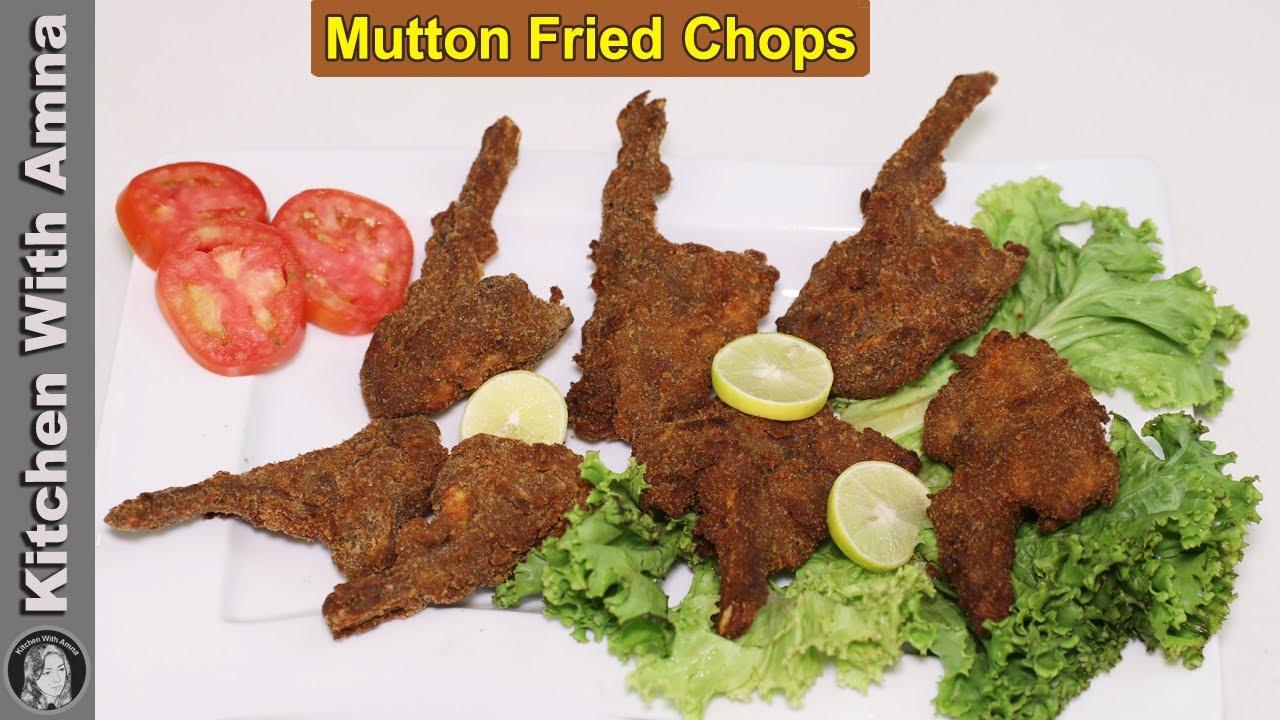 Crispy Mutton Fried Chops Recipe | Bakra Eid Recipe | Kitchen With Amna
