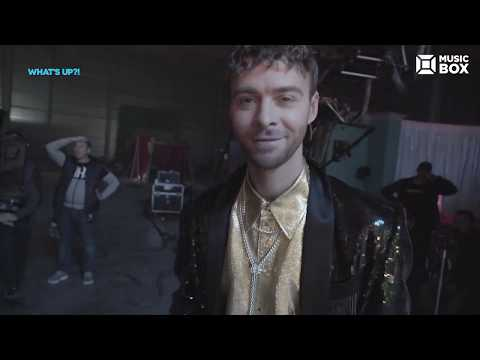 What's Up?! - Макс Барских - Лей Не Жалей (Backstage)