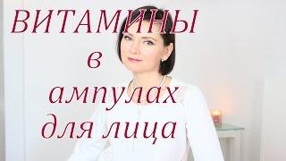 Аптечные ЛАЙФХАКИ