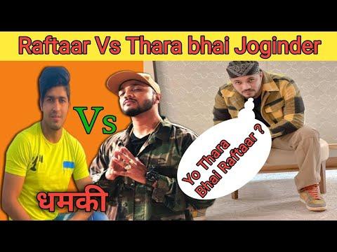 Raftaar talking about Emiway and his new team DNH gang Harjas Muhfaad Krsna Deep kalsi