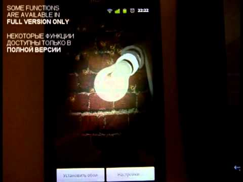 The Lamp v 1-1 - live wallpaper with battery indication - YouTube