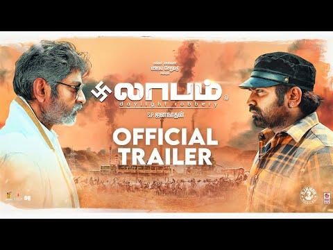 Laabam - Official Trailer   Vijay Sethupathi   Shruti Haasan   D.Imman   S.P.Jananathan