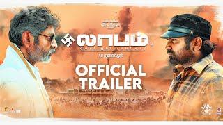 laabam-official-trailer-vijay-sethupathi-shruti-haasan-d-imman-s-p-jananathan