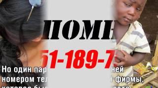 Срочный выкуп авто Новокузнецк и Кемеровская область(Компания Автовыкуп42.рф профессионально занимается выкупом любых автомобилей в любом состоянии http://xn--42-6kcia..., 2017-01-30T11:23:31.000Z)