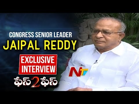 Congress Senior Leader Jaipal Reddy Exclusive Interview || Face To Face || NTV