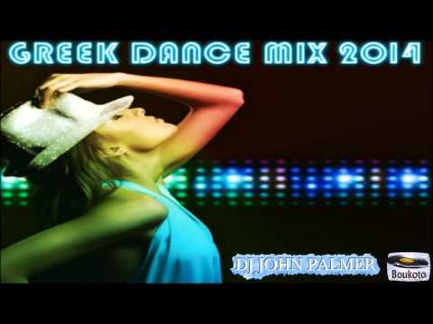 GREEK DANCE MIX - DJ JOHN PALMER 2014