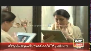 Maa ki Kahani - Rahat Fateh Ali Khan ( Tribute to Pakistan Army )