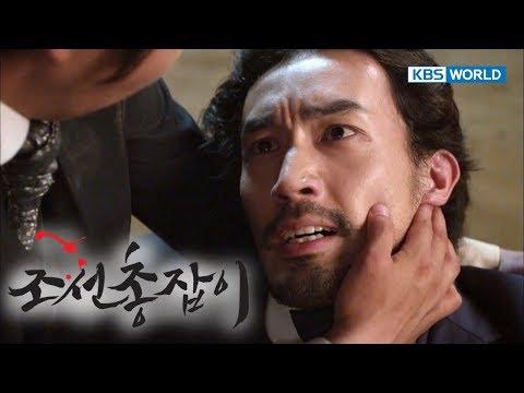 Gunman In Joseon | 조선총잡이 - EP 18 [SUB : KOR, ENG, CHN, MAL, VI, IND]