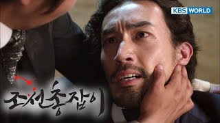 Gunman In Joseon | 조선총잡이 - EP 18 [SUB : KOR, ENG, CHN, MLY, VIE, IND]