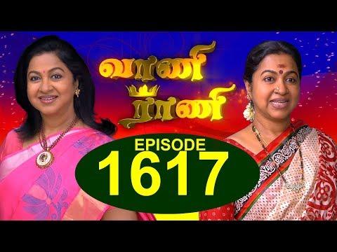 வாணி ராணி - VAANI RANI -  Episode 1617 - 11/7/2018