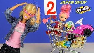ШОППИНГ ЗА ДВОЙКУ! Мультик #Барби Школа Игрушки Куклы Для девочек