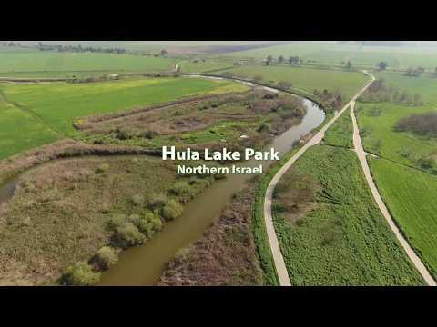 Hula Lake Park- Northern Israel