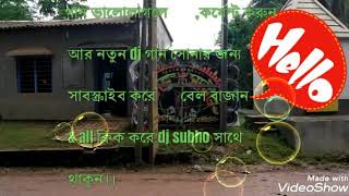 Jab Ladki siti Bajaye €¥€ Dj songs    শুভ সাউন্ড,ধাত্রীগ্রাম,পূর্ব বর্ধমান,মোঃ-8250747206