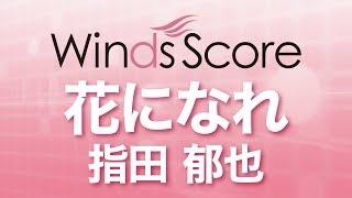 2011年にシングル『bird/夕焼け高速道路』でメジャーデビューを果たしたシンガーソングライター、指田郁也が2012年6月13日にリリースした4枚目の...