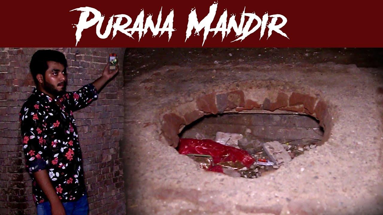 Woh Kya Hoga | Purana Mandir | Coming Soon