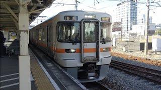 JR東海313系2000番台T10編成+313系2600番台N9編成 普通熱海行 沼津駅発車