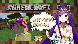 【Minecraft】ちょっとだけマイクラしたいのじゃ!【突発ゲリラ】