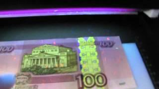видео Прибор для проверки денежных купюр