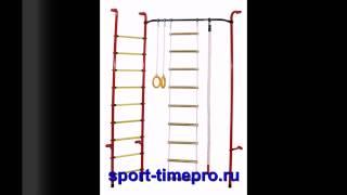 Детский Спортивный Комплекс sport-timepro.ru(, 2013-02-04T10:22:22.000Z)
