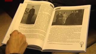 В библиотеки поступит книга о Михаиле Поморцеве