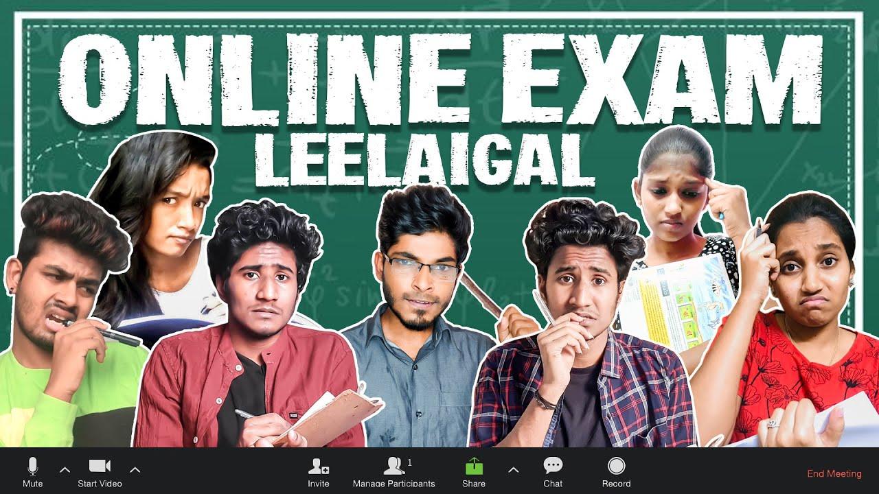 Online Exam Leelaigal | Laughing Soda