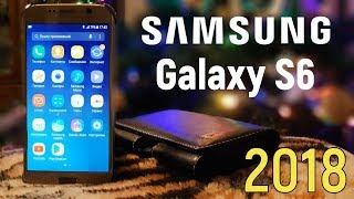 Samsung Galaxy S6 - стоит ли покупать в 2018 году?