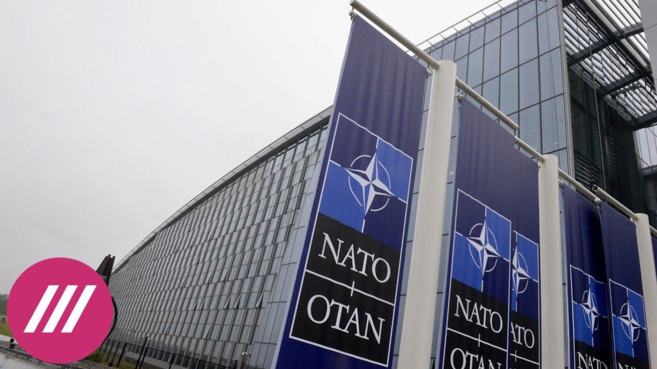 Холодная война без красных линий что означает разрыв отношений России и НАТО
