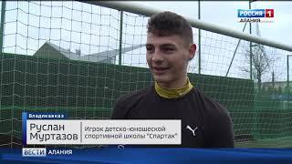 Министр спорта РФ Павел Колобков посетил с рабочим визитом республику